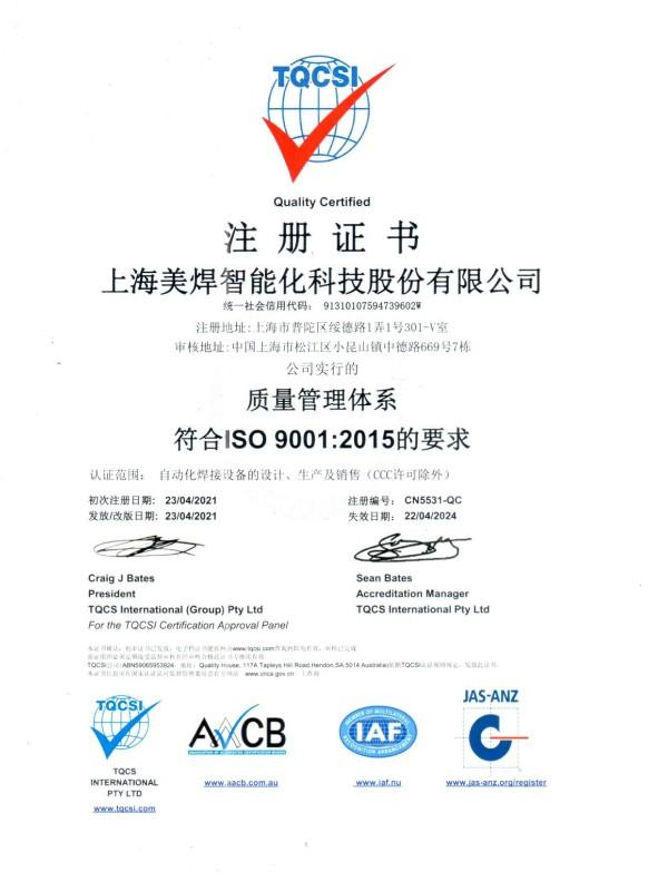 缇���ISO9001绠$��澶�瀹¤��涔�-涓���