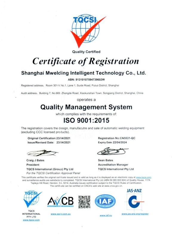 缇���ISO9001绠$��澶�瀹¤��涔�-�辨��