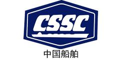 美焊合作客户:中国船舶集团