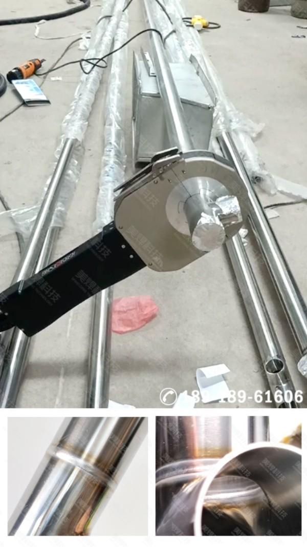 美焊MWF系列封闭式管管管焊机应用于湖北医药管道工程项目