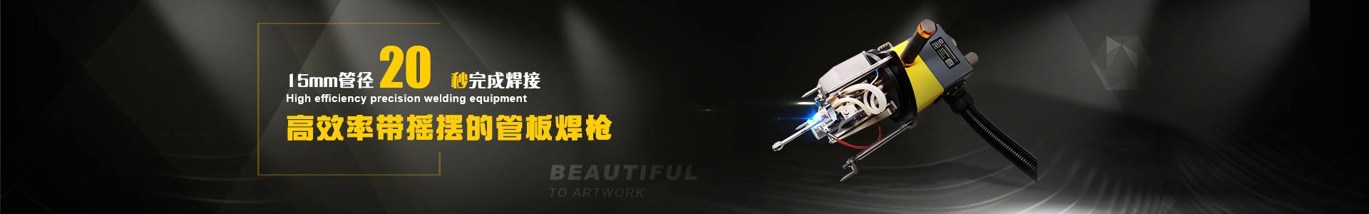 缇���绠℃�跨����15mm绠″�20绉�瀹���锛����ヨ川��绋冲��