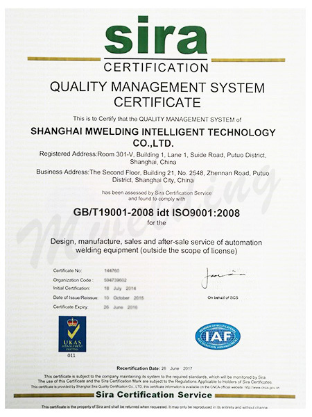 ISO90010