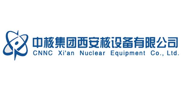 美焊合作客户:西安核设备
