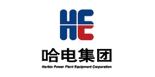 美焊合作客户:哈尔滨电气集团