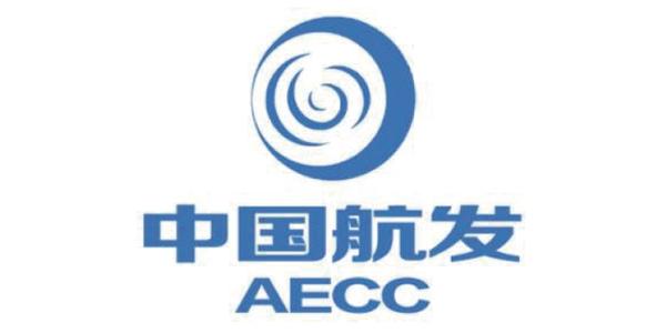 美焊合作客户:中国航空发动机集团