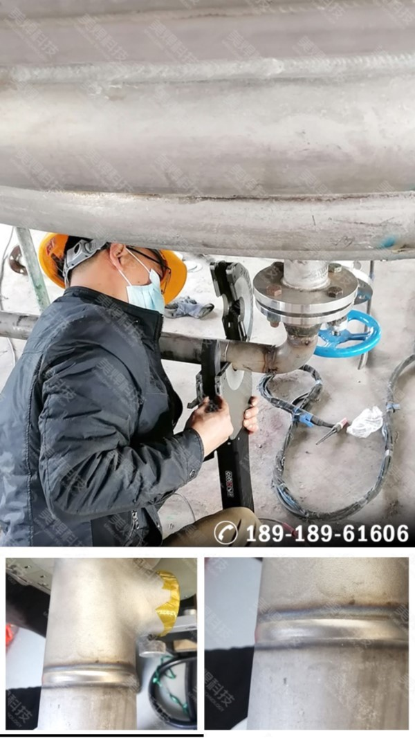 封闭式管路自动焊接设备 管管焊机应用于广东佛山压力容器行业项目