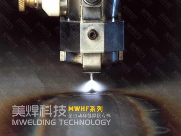 厉害了的[焊接自动化],受限空间TIG焊还能这样操作 美焊科技